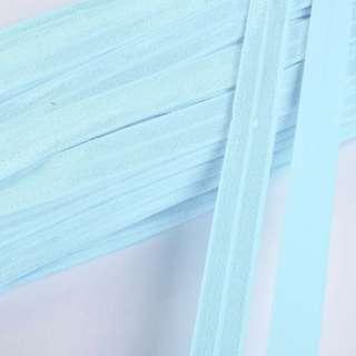 косая бейка стрейч голубая 15 мм