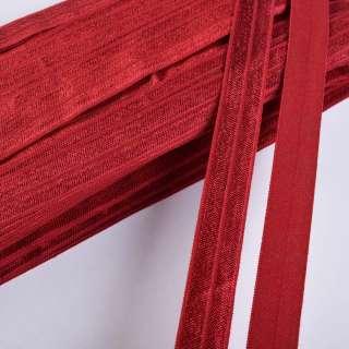 косая бейка стрейч темно-красная 15 мм