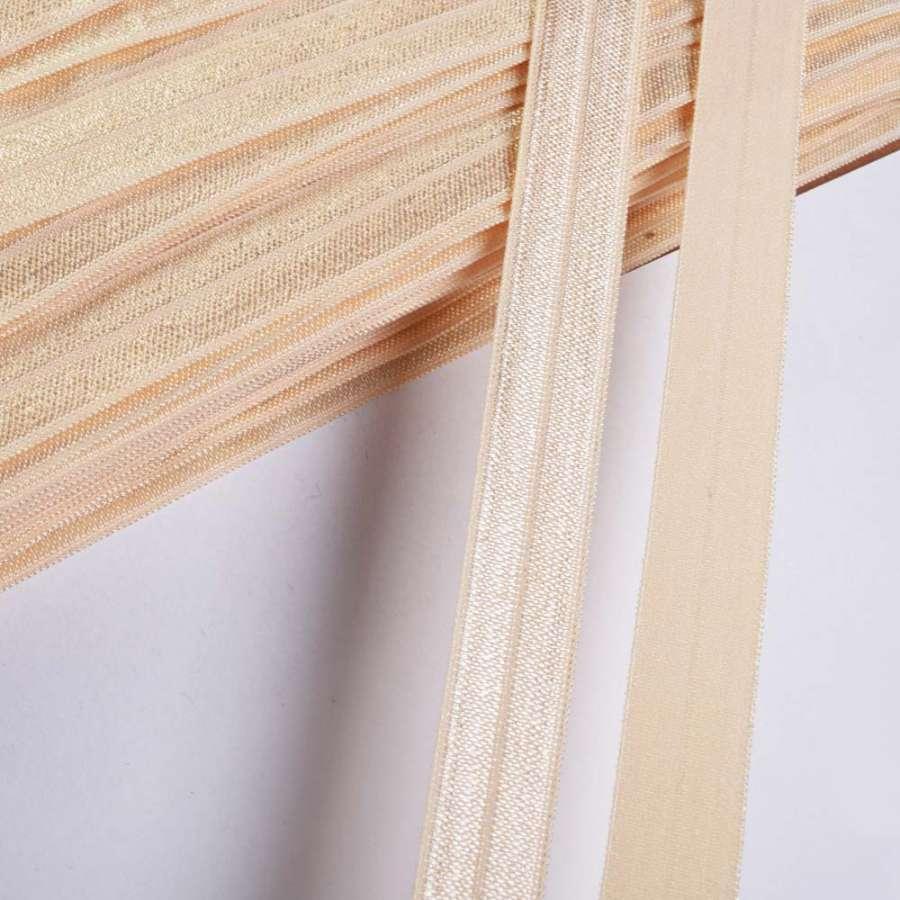 косая бейка стрейч светло-бежевая 15 мм