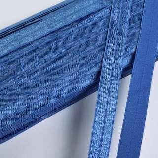 Коса бейка стрейч 15 мм блакитна темна