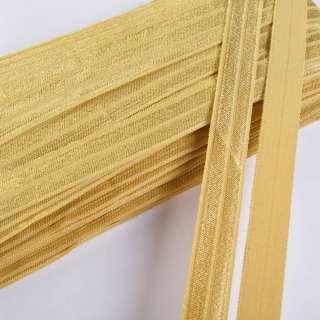 Коса бейка стрейч 15 мм золотиста