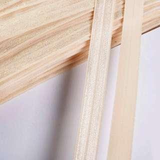 Коса бейка стрейч 15 мм кремово-золотава