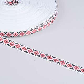 стрічка оздобл. біла с орнам. 15мм червона 13В19Г27