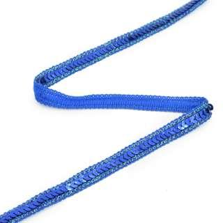 Тасьма з паєтками 13мм синя