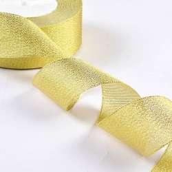 Стрічка оздоблювальна з люрексом 40мм золото