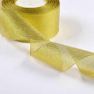 стрічка обробна з люрексом золото 5см