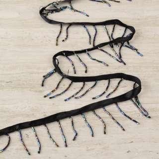 Бахрома бисерная на атласной ленте черная, цветной стеклярус