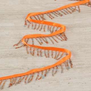 Бахрома бисерная на атласной ленте оранжевая, цветной бисер