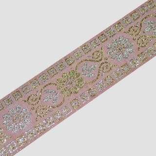 Тесьма отделочна с люрексом 36мм с орнаментом розовая