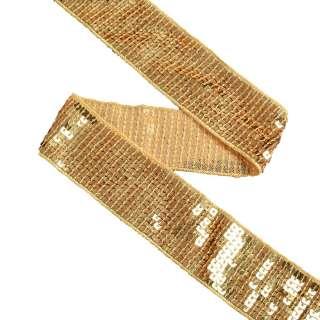 тесьма с пайетками золото, ш.40мм
