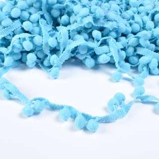 Тасьма з помпонами 10мм блакитна