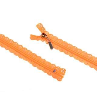 молния ажурная спиральная М-20 №7 оранжевая