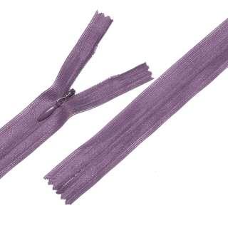 блискавка потайна М-24 Тип-3 нероз'ємна нейлон т / фіолетова