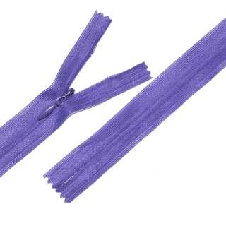 блискавка потайна М-24 Тип-3 нероз'ємна нейлон яскраво-фіолетова