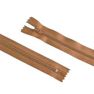 молния спиральная М-20 Тип-3 неразъемная х/б светло-коричневая