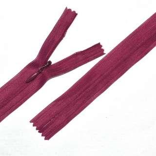 Молния потайная М-25 Тип-3 неразъемная нейлон бордово-вишневая
