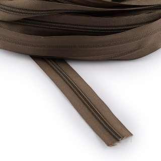 Молния рулонная спиральная Т-5 (за метр) коричнево-серая