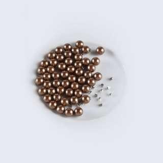 Жемчуг с заклепкой 8мм (50шт/уп) коричневый