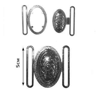 Пряжка металл разъемная 50мм овал 55х55мм никель