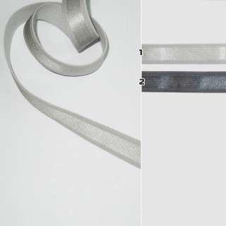 резинка д/бюста белая, серая 1,2 см
