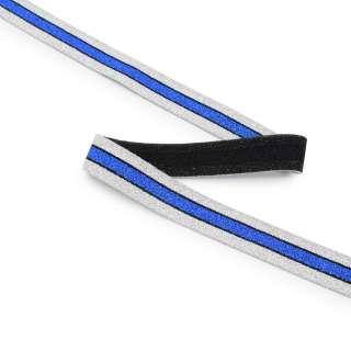 Резинка 20мм серебристая с сине-черной полоской с люрексом