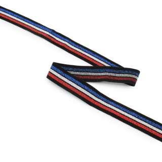Резинка 20мм черная, синяя, серебристая, красная полоска с люрексом