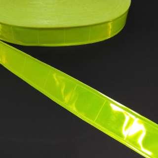 Тесьма светоотражающая 25мм квадраты желтая неон