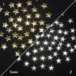 Стразы метал.звезды маленькие