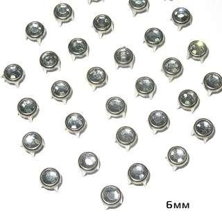 Стразы на прокол металл пластик 6мм серебристые прозрачные