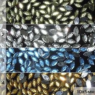 Стразы пришивные акрил листик граненый 10х5мм 3 цвета