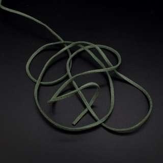 Шнур замшевый 3 мм толщина 1мм зеленый темный