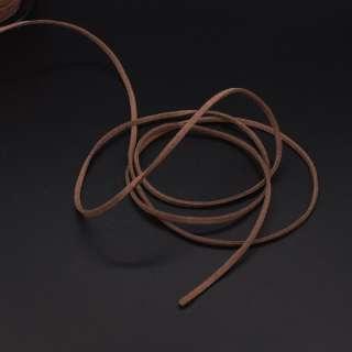 Шнур замшевый 3 мм толщина 1мм коричневый