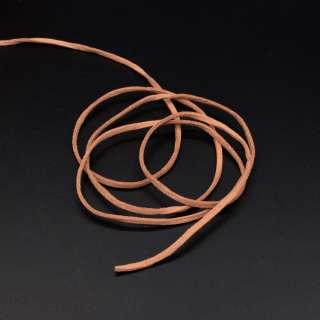 Шнур замшевый 3 мм толщина 1мм коричневый светлый