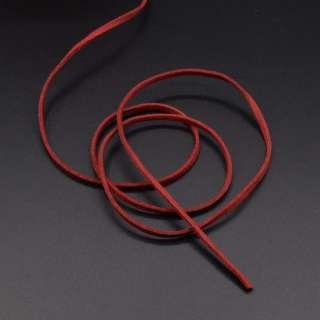 Шнур замшевый 3 мм толщина 1мм красный