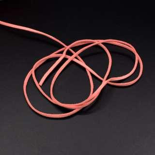 Шнур замшевый 3 мм толщина 1мм персиковый