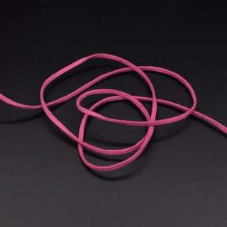 Шнур замшевый 3 мм толщина 1мм малиновый