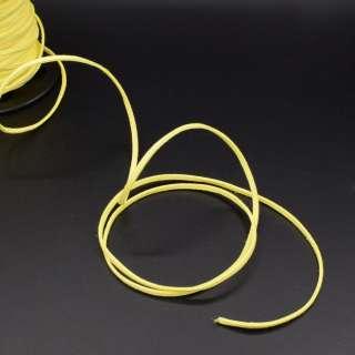 Шнур замшевый 3 мм толщина 1мм лимонный