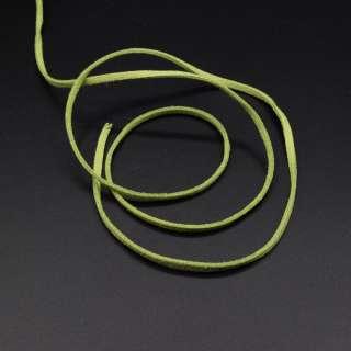 Шнур замшевый 3 мм толщина 1мм оливковый