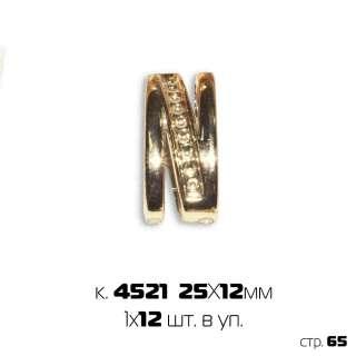 украш. декоратив., золото 2,5см (1х12)