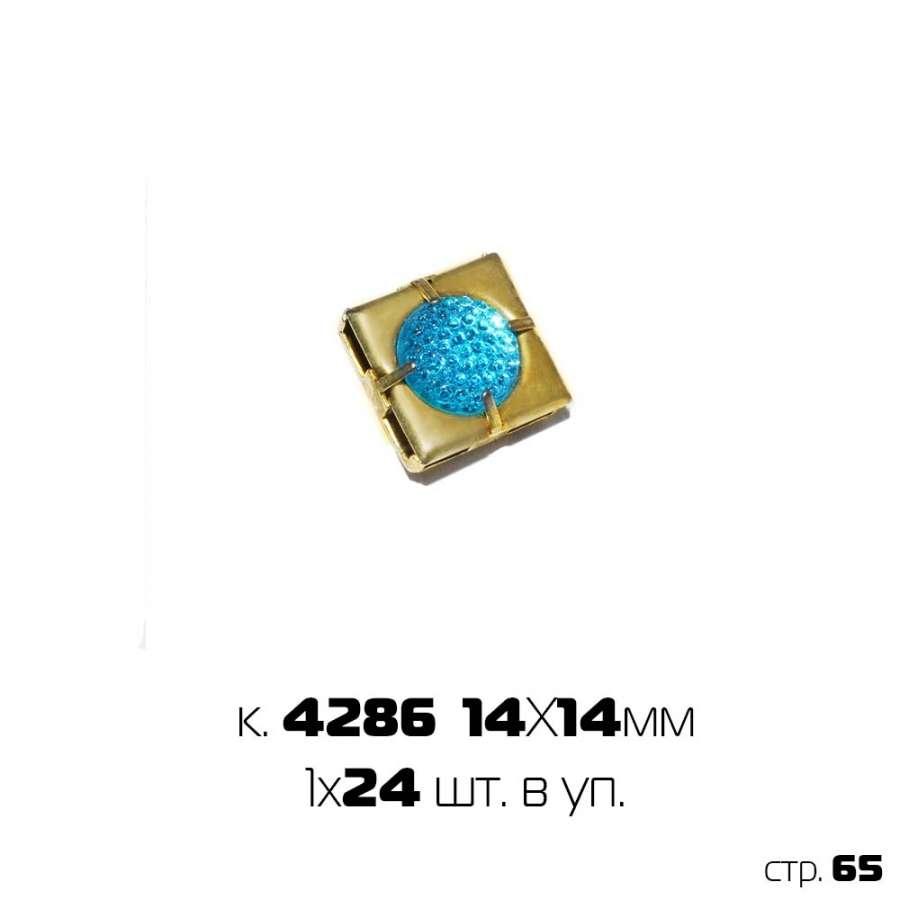 украш. пришивное метал. с бирюз. серединой (1х24)