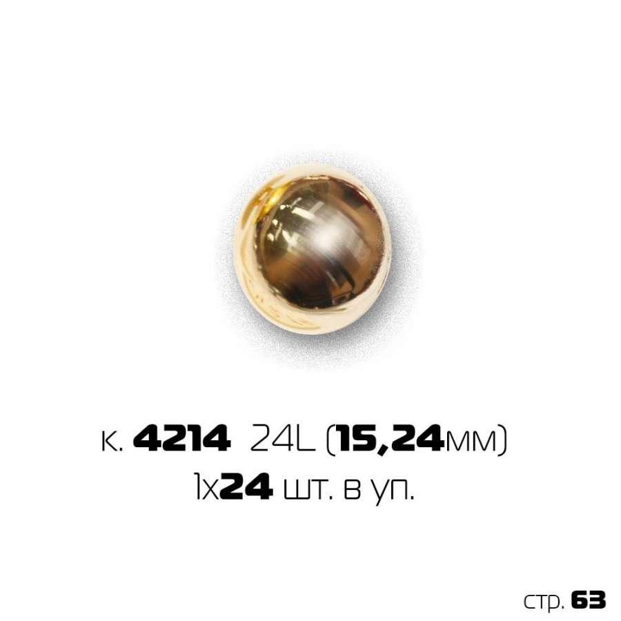 набор пуговиц 24 '' (1х24)
