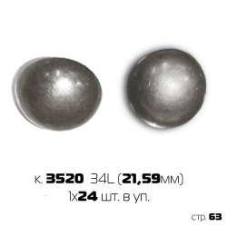 Набор пуговиц 34 '' (1х24)