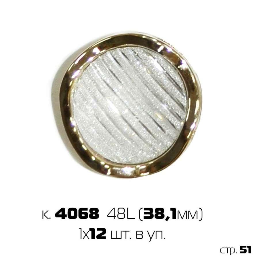 Набір ґудзиків 44 '' (1х12)