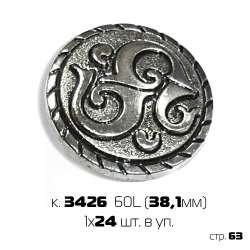 Набор пуговиц 60 '' (1х24)