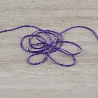 Сутаж фиолетовый