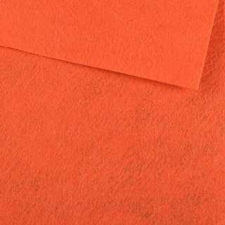 Фетр лист морковный (0,9мм) 21х30см