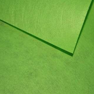 Фетр лист зеленый травяной (0,9мм) 21х30см