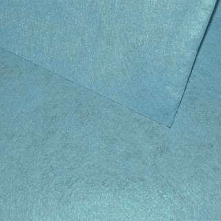 Фетр лист голубой (0,9мм) 21х30см