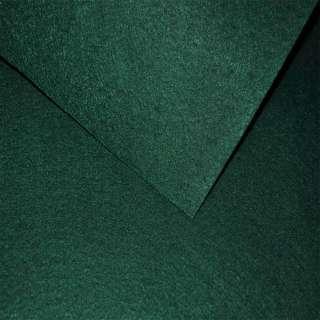 Фетр лист зеленый темный (0,9мм) 21х30см