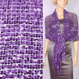 Шаль из кружева с пайетками фиолетовая, 175*55см